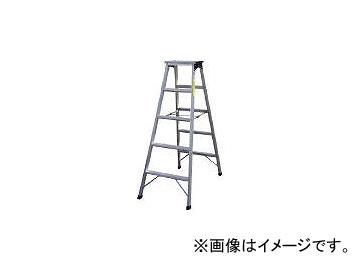 ナカオ/NAKAO アルミ専用脚立 AS60(4398793)