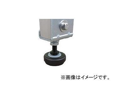 アルインコ/ALINCO 作業台CSBC用オプション レベルアジャスターセット CSBAJ1(4526571) 入数:1セット(4個入)