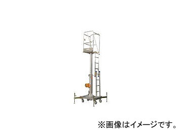 ピカコーポレイション/PICA ウインチ式昇降作業台 MWA型 MWA48(4516796) JAN:4989247506017