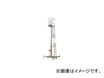 ピカコーポレイション/PICA ウインチ式昇降作業台 MWA型 MWA65(4516800) JAN:4989247506024