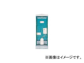 日野興業/HINOKOGYO 水洗式トイレ和式 グリーン GXASGN(4533381)