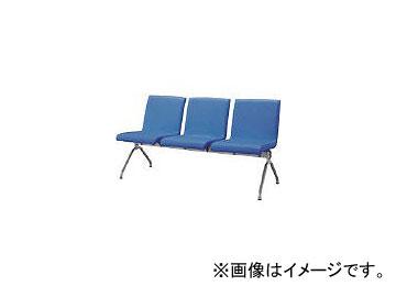 アイリスチトセ/IRISCHITOSE エルレスト 3人用 ブルー CLRBSV3BL(4525833) JAN:4549043799923