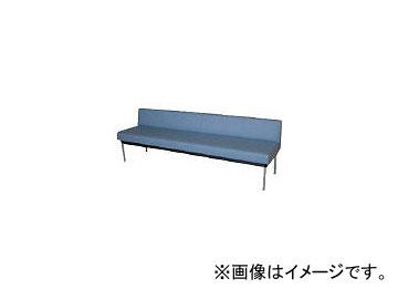 ミズノ/MIZUNO ロビーチェア 背付き 青 MC7A B(4656377)