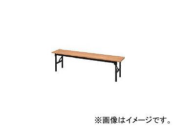 アイリスチトセ/IRISCHITOSE 折りたたみ木製合板ベンチ OCOB1830(4439635)