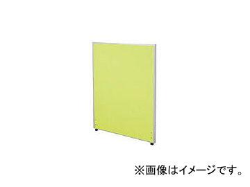 アイリスチトセ/IRISCHITOSE パーティションW600×H1600 イエローグリーン KCPZ216016YGN(4526180)