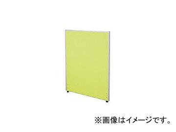 アイリスチトセ/IRISCHITOSE パーティションW900×H1600 イエローグリーン KCPZ239016YGN(4526244)