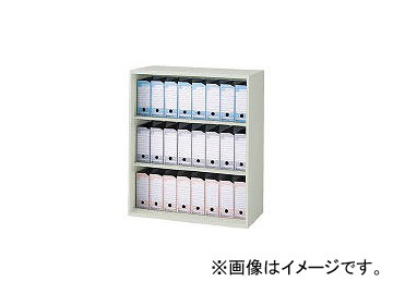 ナイキ/NIKE オープン書庫 NW0911NAW(4532473) JAN:4947809005446