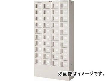 トラスコ中山/TRUSCO 預かりロッカー4列10段 内筒交換錠 KTL410A(4540778)