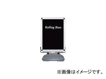 シンエイ ローリングベースPG44R B1サイズ パックシート付 シルバー RBB1AGP(4530861) JAN:4562352726879