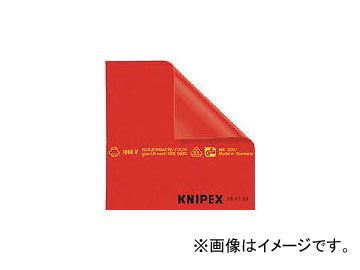 クニペックス/KNIPEX 絶縁シート 500×500mm 986705(4495268) JAN:4003773026600
