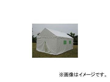 越智工業所 防災&災害専用テントKS-1 KS1(4527445)