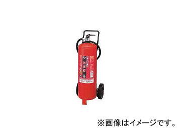 ヤマトプロテック/YAMATOPROTEC ABC粉末蓄圧消火器50型 YA50X3(4536398) JAN:4931554007862
