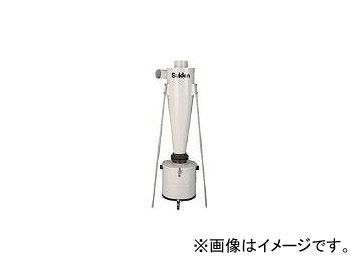 スイデン/SUIDEN 集塵機SDC-1500CS用集塵サイクロン SDCC150(4530047)