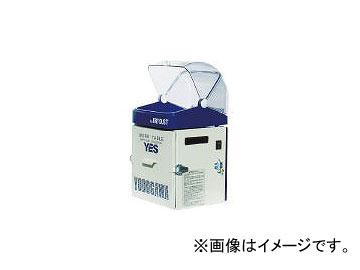 淀川電機製作所/YODOGAWADENKI 集塵装置付作業台(アクリルフード仕様) YES100PDPA(4674961)