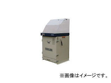 淀川電機製作所/YODOGAWADENKI 集塵作業台(高効率電動機搭載/アクリルフード仕様) 60Hz YES75EPDP 60HZ(4535511) JAN:4562131813837