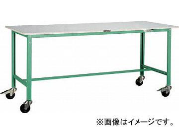 トラスコ中山/TRUSCO RAE型作業台 1800X7450XH740 100φキャスター付 RAE1800C100DG(4545613)