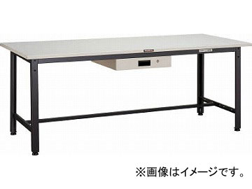 トラスコ中山/TRUSCO LEWS型作業台 1800X750XH740 薄型1段引出付 LEWS1800UDK1(4545079)