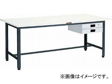 トラスコ中山/TRUSCO LEWS型作業台 1800X900XH740 薄型2段引出付 LEWS1809UDK2(4545150)