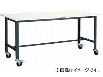 トラスコ中山/TRUSCO LEWS型作業台 1800X750 100φキャスター付 LEWS1800C100(4545052)