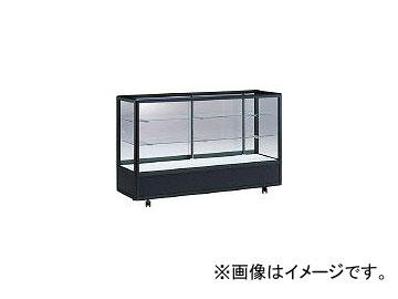 足立硝子/ADACHIGLASS ゼガロ 平ケース(1200×450×950)ブラック ZHA4152BK(4551559)