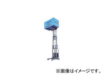 京町産業車輌/KYOMACHI スペースリフト LMH500312(4528727)
