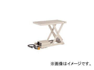 スギヤス テーブルリフト ちびちゃんシリーズ X75AB(4605977)