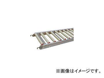 三鈴工機/MISUZUKOKI 樹脂ローラコンベヤMR38型 径38X2.6T MRN38400715(4534484)