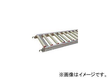 三鈴工機/MISUZUKOKI 樹脂ローラコンベヤMR38型 径38X2.6T MRN38501020(4534581)
