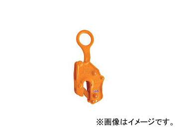 三木ネツレン/NETSUREN V-25-N型 1/2TON 竪吊クランプ A2000(4486072) JAN:4942411520004
