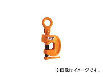 三木ネツレン/NETSUREN HP-Y型 1-1/2TON 引張りクランプ C2350(4486226) JAN:4942411523500
