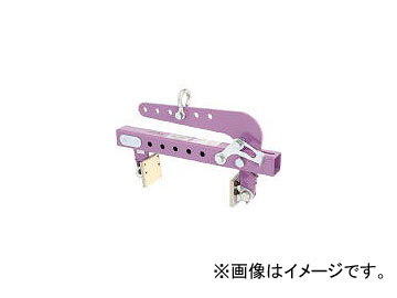 スーパーツール/SUPER TOOL コンクリート二次製品用万能型吊クランプ キャパ調整式(パッド式) AMC500N(4530012) JAN:4967521105972