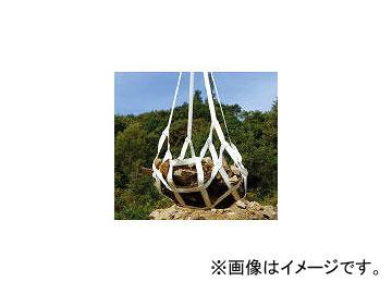 明大/MEIJI マスク形ベルトモッコ 900×900 (シートなし) BM409(4338201) JAN:4571324203928