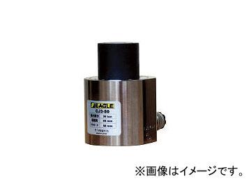 今野製作所/CHERUBIM 単動型分離タイプ 超低床シリンダジャッキ 20t CJ250(4437730)