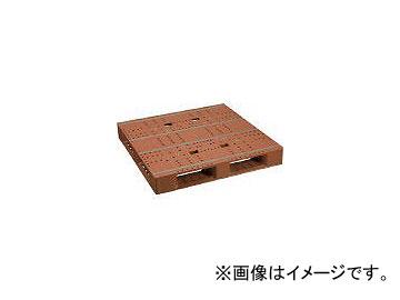 日本プラパレット プラスチックパレットZFD-1111E 片面四方差し ブラウン ZFD1111EBR(4634977)