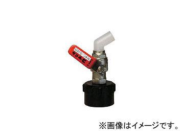 ミヤサカ工業/MIYASAKA コッくんBタイプ(φ50用)バイトン仕様 レバー赤 MWC50BSRVITON(4372212) JAN:4562344560184
