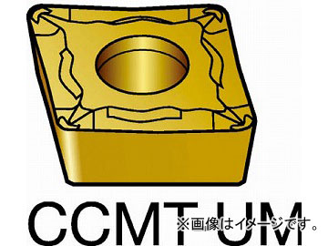 サンドビック コロターン107 旋削用ポジ・チップ 1125 CCMT09T304-UM_1125(6109659) 入数:10個