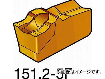 サンドビック T-Max Q-カット 突切り・溝入れチップ 1125 R151.2-20020-5F_1125(6109772) 入数:10個