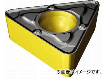 サンドビック コロターン107 旋削用ポジ・チップ TCMX16T308-WM_4325(6109101) 入数:10個
