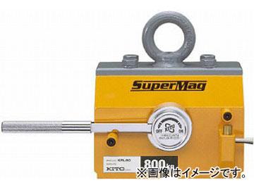 キトー スーパーマグ 平鋼専用タイプ 800kg KRL80(4579895) JAN:4937773820138
