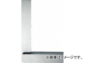 ユニ 焼入台付スコヤー(JIS1級) 350mm ULAY-350(4665821) JAN:4520698110721
