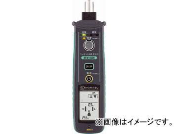 KYORITSU コンセントN-Eテスタ KEW4500(4796543) JAN:4560187065484