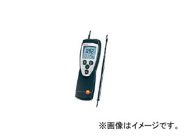 テストー 熱線式風速風量計 TESTO425(4485416) JAN:4029547003776