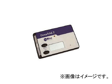 レイシステムズ 放射線測定器 ドースレイ2 個人線量計 035-0013-000(4801105)