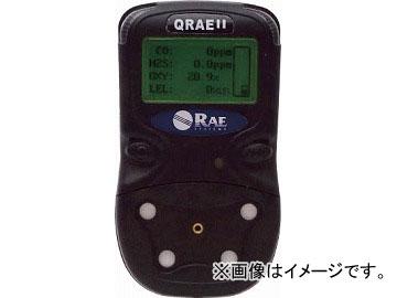 レイシステムズ ガス検知器 キューレイ2 ポンプ式 020-1111-2J0(4801091)