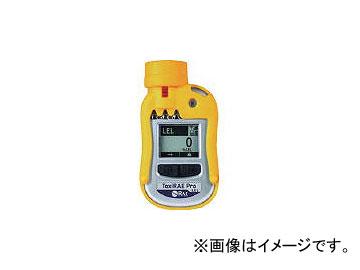 レイシステムズ ガス検知器 トキシレイプロ LEL 可燃性ガス G02-A030-000(4801202)