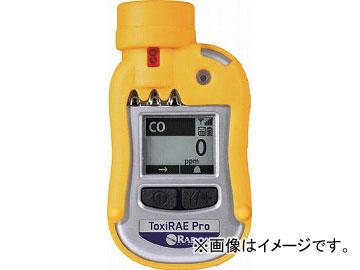 レイシステムズ ガス検知器 トキシレイプロ H2S 硫化水素 G02-A110-100(4801211)
