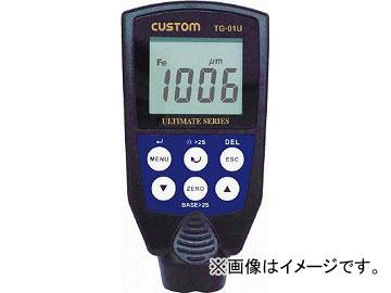 カスタム 膜厚計 TG-01U(4917499) JAN:4983621290028