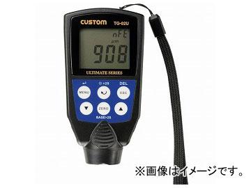 カスタム 鉄・非鉄両用膜厚計 TG-02U(4917502) JAN:4983621290035