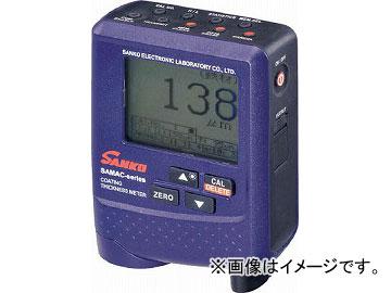 サンコウ プローブ一体型デュアルタイプ膜厚計 SAMAC-PRO SAMACPRO(4716221) JAN:4560190603819