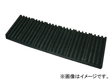 トラスコ中山 防振パット 耐熱・耐油性 ベルトタイプ 15X600X1000 OHL-15-600CR(4843240) JAN:4989999332704